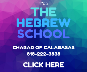 Bay Laurel Sponsors | Chabad of Calabasas